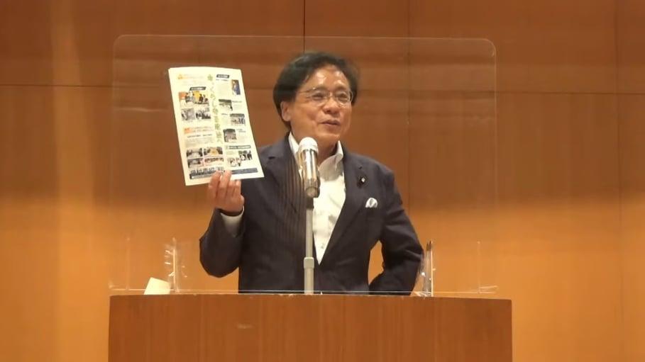 https://www.inoue-satoshi.com/diary/%E7%86%8A%E6%9C%AC2.jpg
