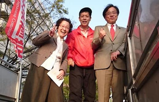 http://www.inoue-satoshi.com/diary/%E3%81%82%E3%81%8B%E3%81%9F%E3%81%95%E3%82%93%20%282%29.jpg