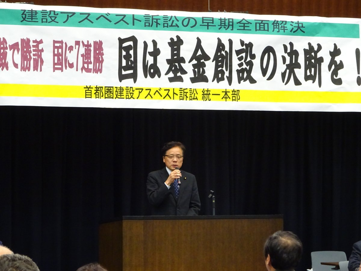 http://www.inoue-satoshi.com/diary/%E3%82%A2%E3%82%B9%E3%83%99%E3%82%B9%E3%83%88%E8%A8%B4%E8%A8%9F.jpg