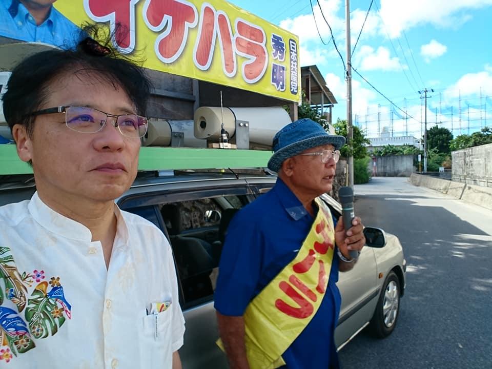 http://www.inoue-satoshi.com/diary/%E3%82%A4%E3%82%B1%E3%83%8F%E3%83%A9.jpg