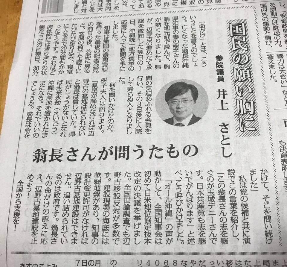http://www.inoue-satoshi.com/diary/%E3%82%B3%E3%83%A9%E3%83%A0.jpg