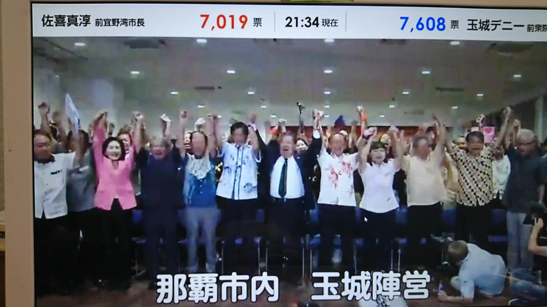 http://www.inoue-satoshi.com/diary/%E3%83%87%E3%83%8B%E3%83%BC%E3%83%BD%28%5E%E3%80%82%5E%29%E3%83%8E.jpg