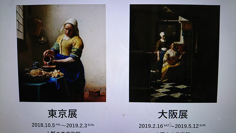 http://www.inoue-satoshi.com/diary/%E3%83%95%E3%82%A7%E3%83%AB%E3%83%A1%E3%83%BC%E3%83%AB.jpg
