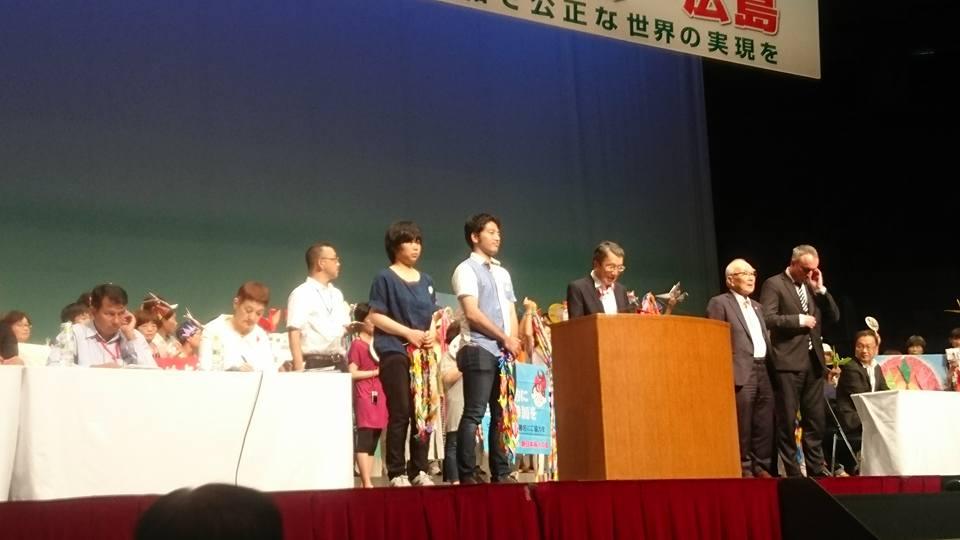http://www.inoue-satoshi.com/diary/%E4%B8%96%E7%95%8C%E5%A4%A7%E4%BC%9A.jpg