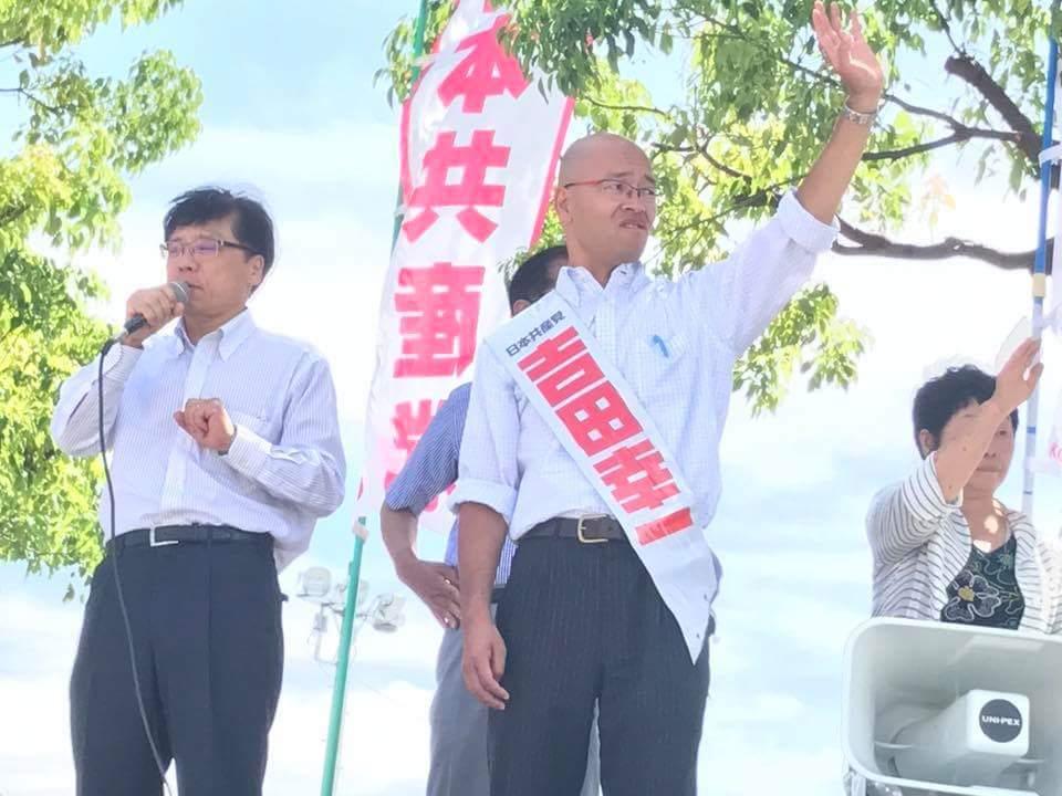 http://www.inoue-satoshi.com/diary/%E4%BA%80%E5%B2%A1.jpg