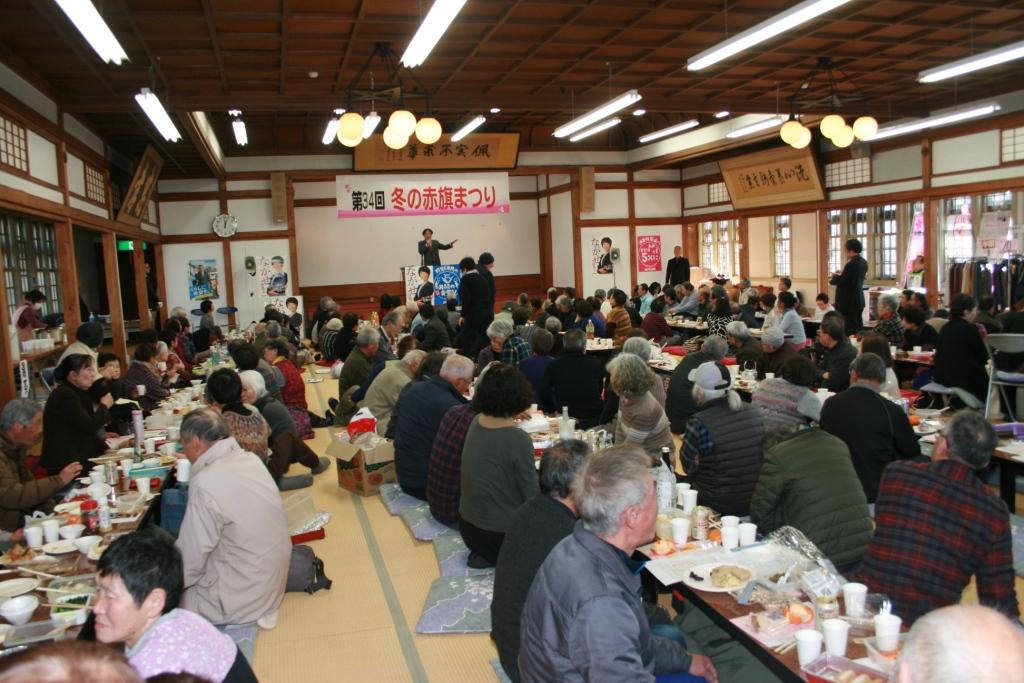 http://www.inoue-satoshi.com/diary/%E5%85%A8%E4%BD%93%E4%BC%9A%E5%A0%B4.JPG