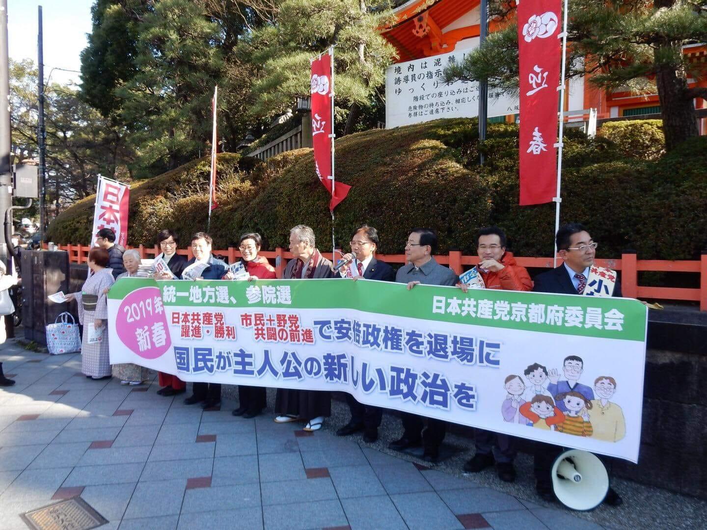 http://www.inoue-satoshi.com/diary/%E5%85%AB%E5%9D%82%E7%A5%9E%E7%A4%BE19%E5%B9%B4.jpg