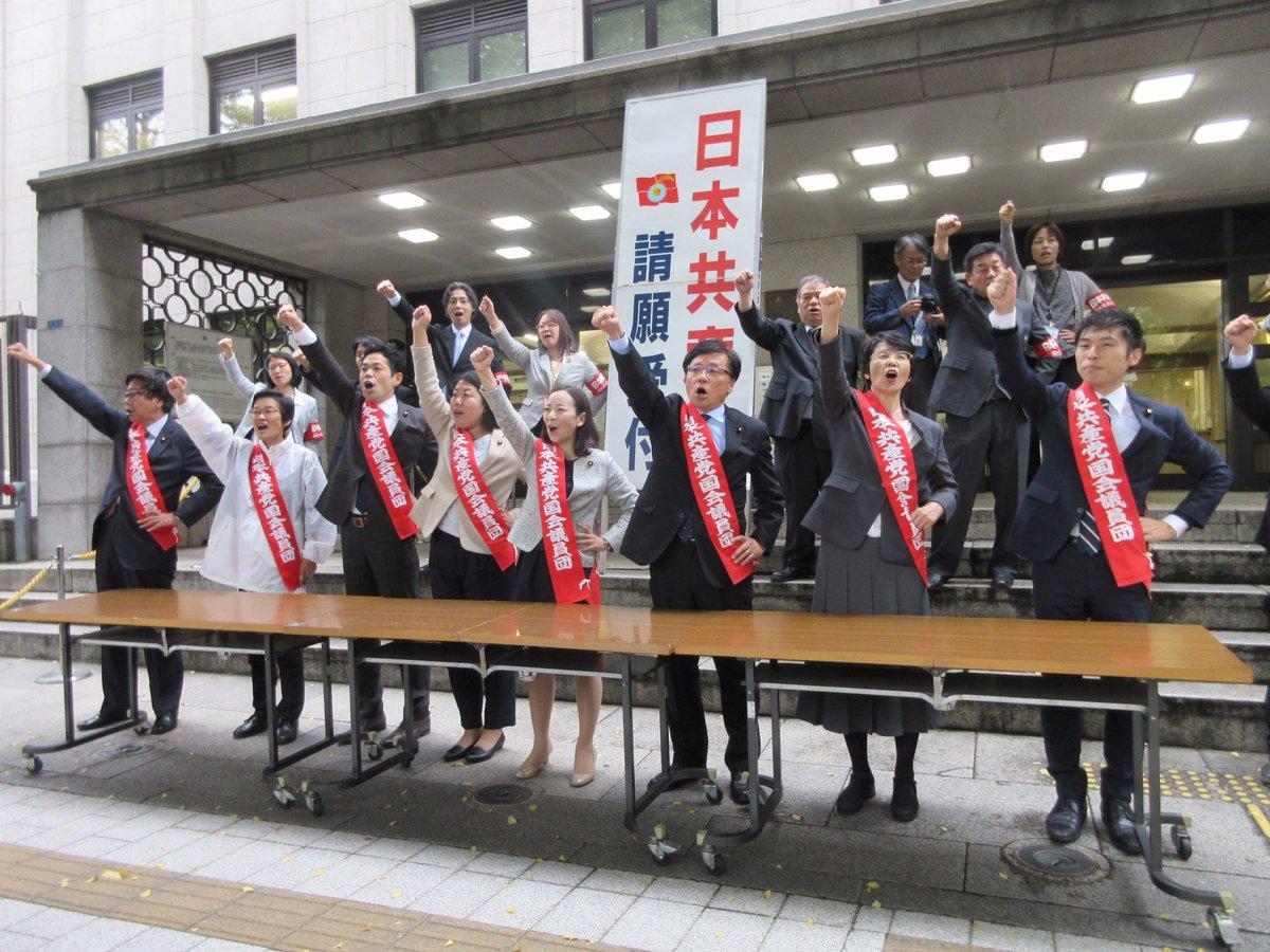 http://www.inoue-satoshi.com/diary/%E5%88%9D%E3%83%87%E3%83%A2.jpg