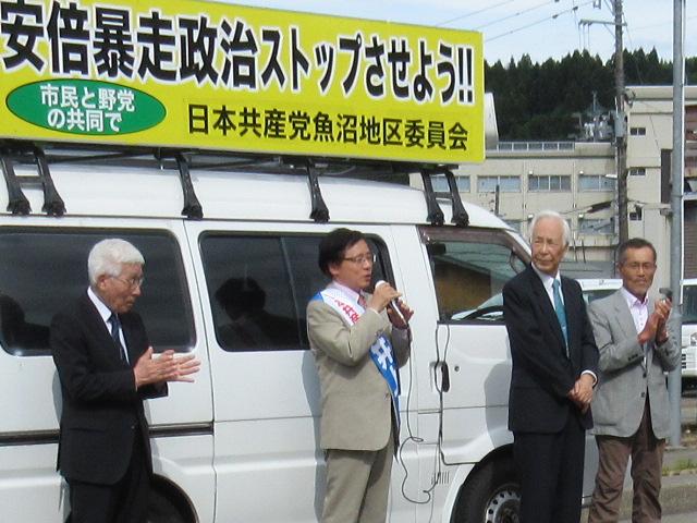 http://www.inoue-satoshi.com/diary/%E5%8D%81%E6%97%A5%E7%94%BA.JPG