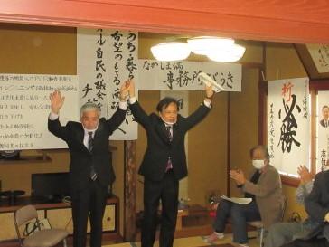 http://www.inoue-satoshi.com/diary/%E5%8D%97%E7%A0%BA%E5%B8%82.jpg