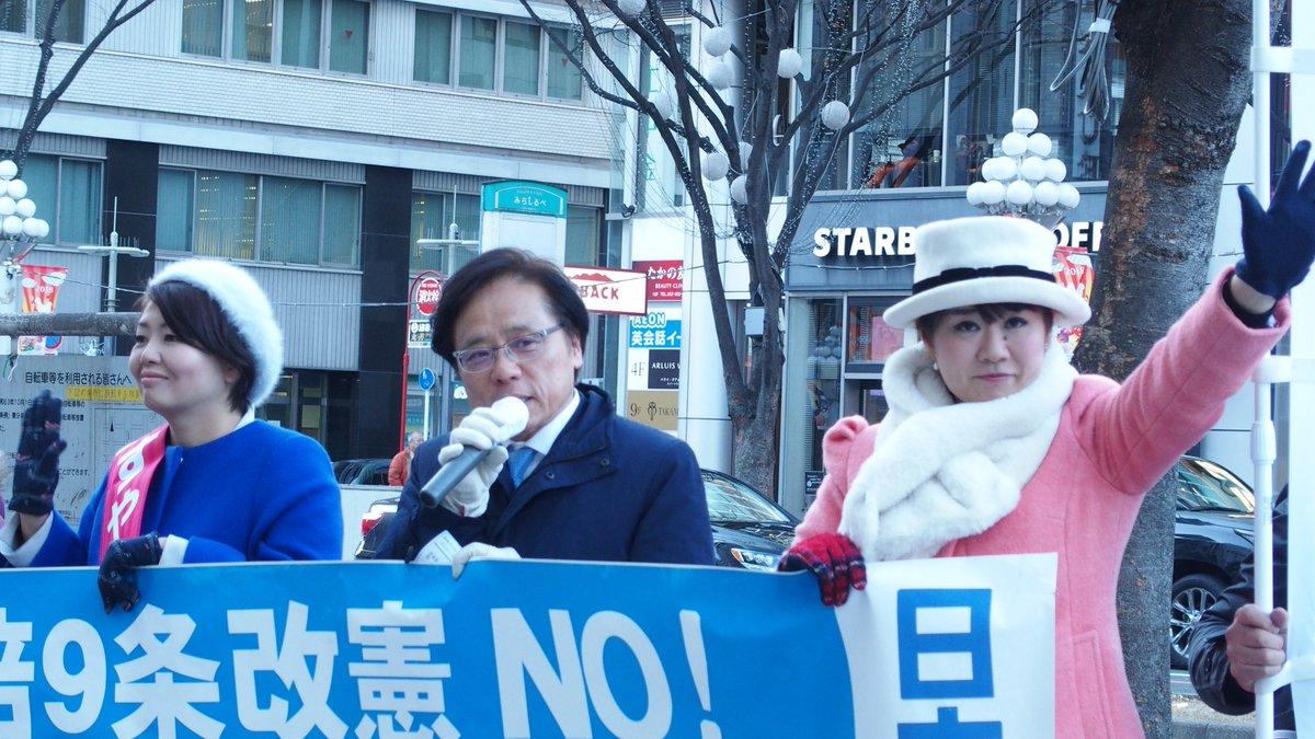 http://www.inoue-satoshi.com/diary/%E5%90%8D%E5%8F%A4%E5%B1%8B%E3%83%BB%E6%A0%84.jpg