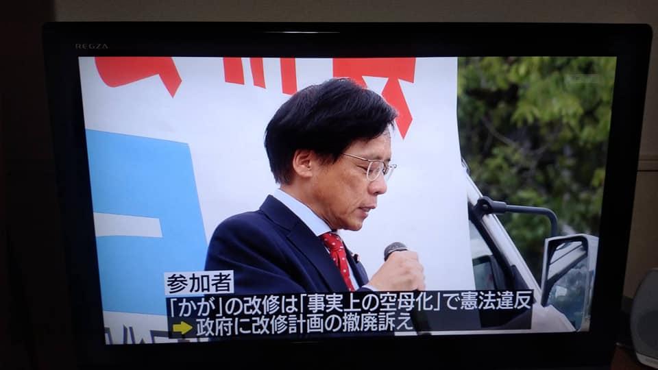 http://www.inoue-satoshi.com/diary/%E5%91%89%E9%9B%86%E4%BC%9A%E3%83%BBTV.jpg