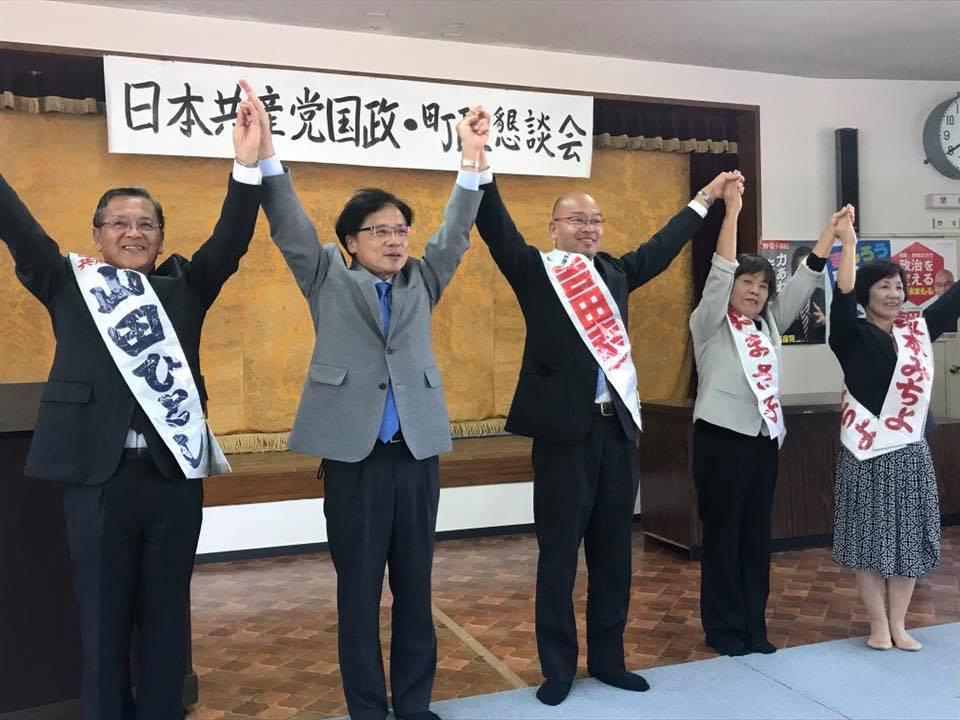 http://www.inoue-satoshi.com/diary/%E5%92%8C%E7%9F%A5.jpg