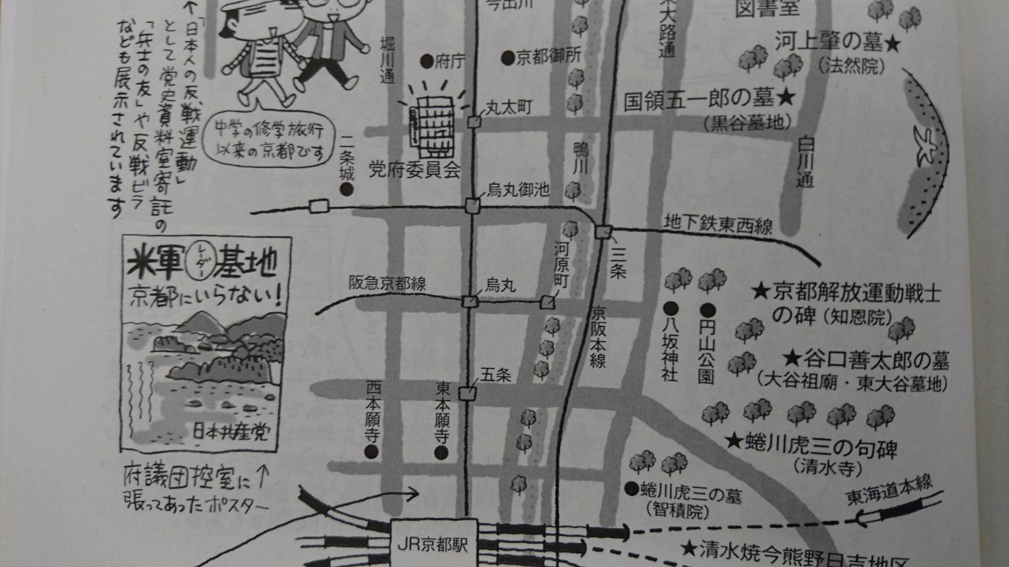 http://www.inoue-satoshi.com/diary/%E5%9C%B0%E5%9B%B3%20%282%29.jpg