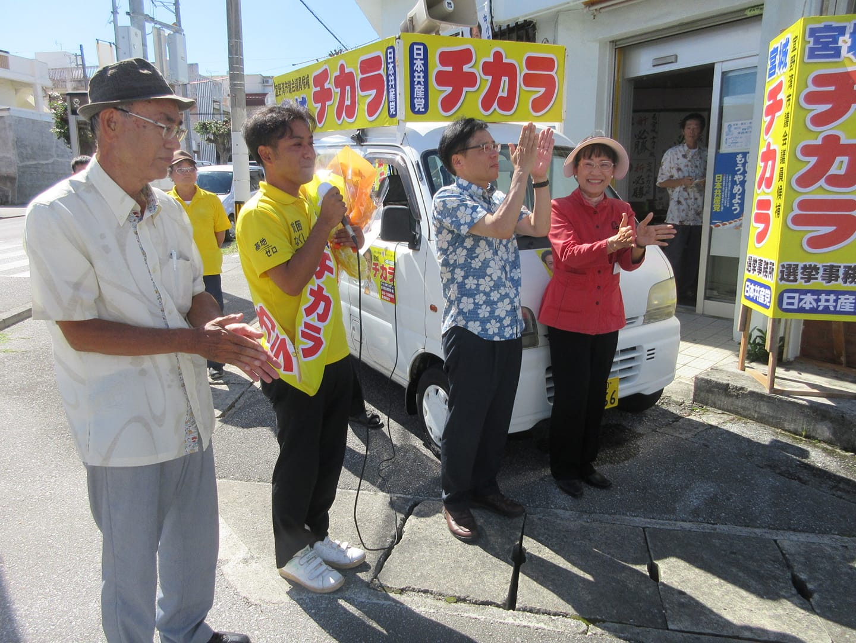 http://www.inoue-satoshi.com/diary/%E5%AE%9C%E9%87%8E%E6%B9%BE.jpg