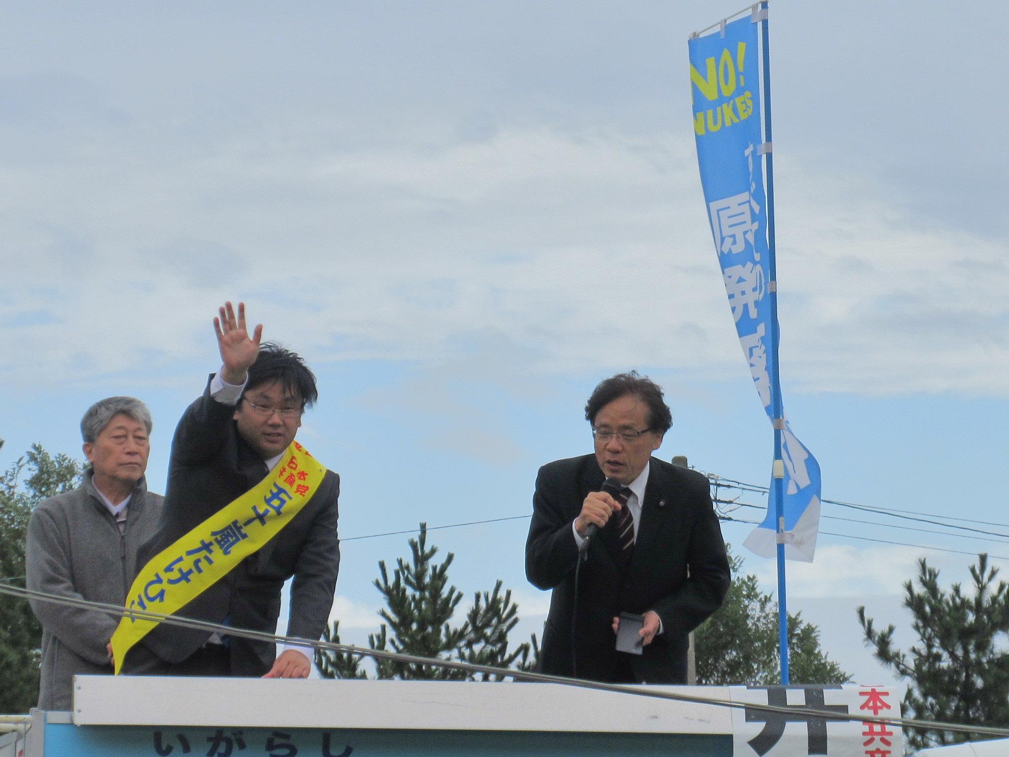 http://www.inoue-satoshi.com/diary/%E5%AF%BA%E6%B3%8A.JPG