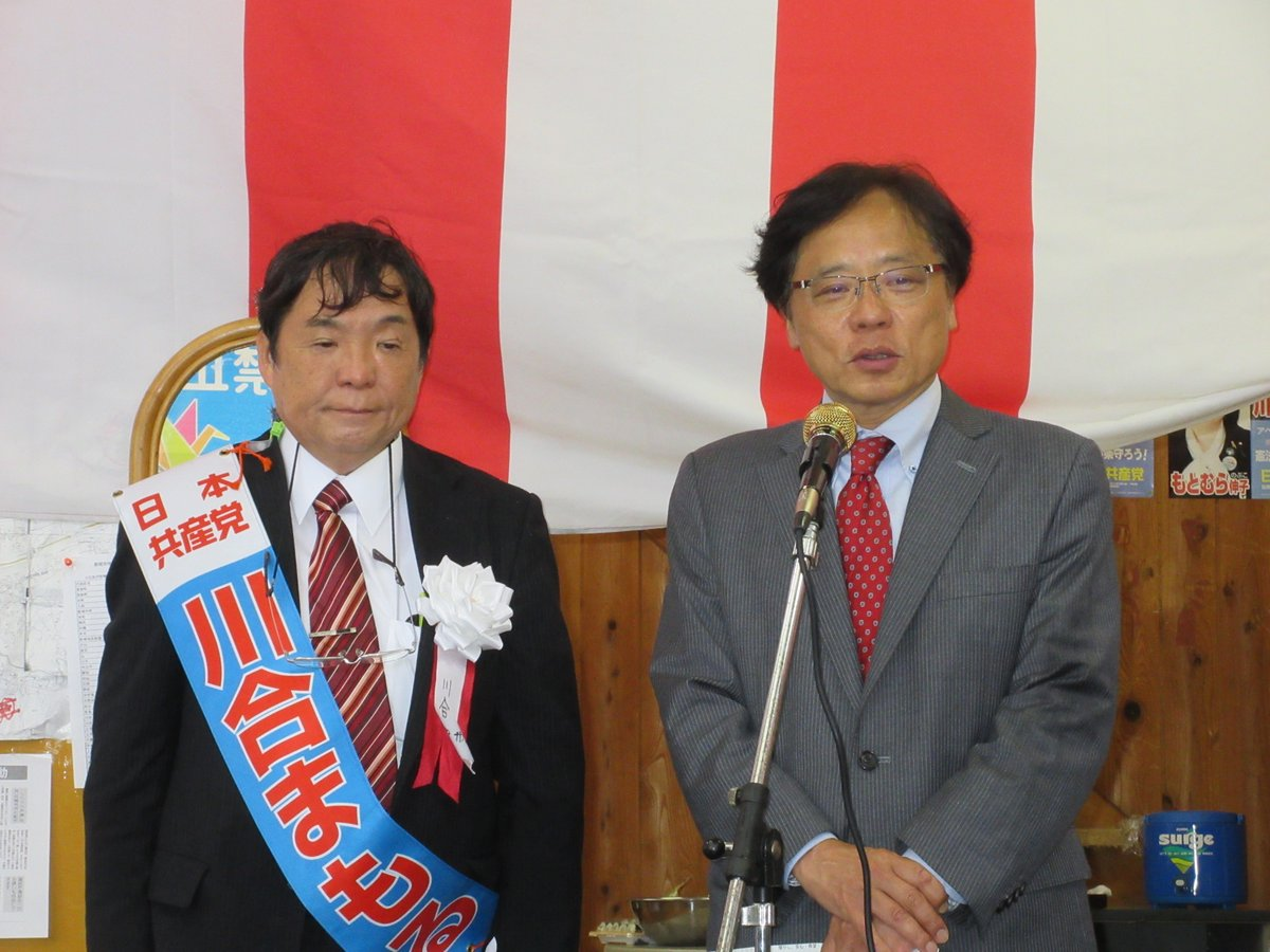 http://www.inoue-satoshi.com/diary/%E5%B7%9D%E5%90%88.jpg