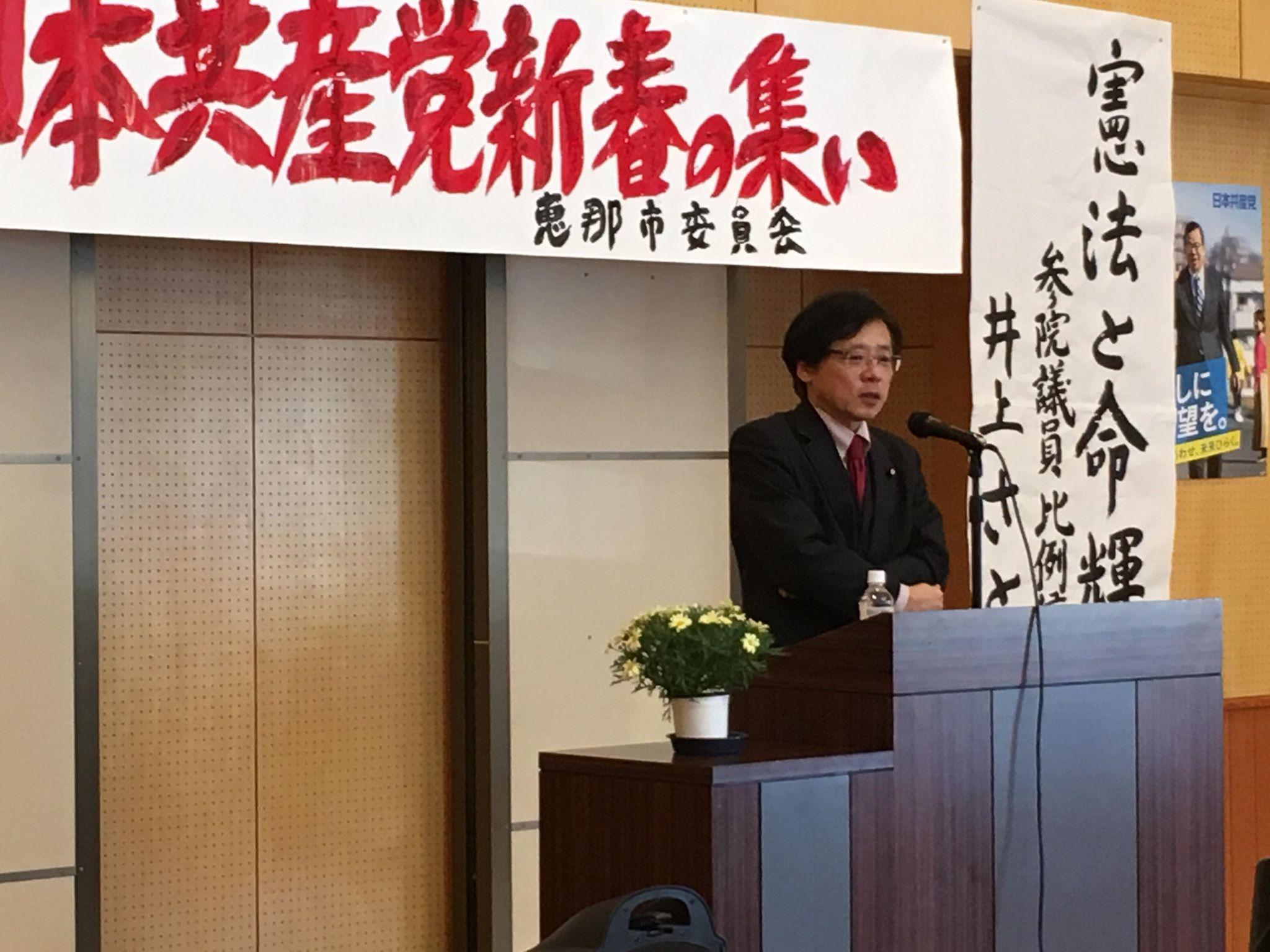 http://www.inoue-satoshi.com/diary/%E6%81%B5%E9%82%A3%E5%B8%82.jpg