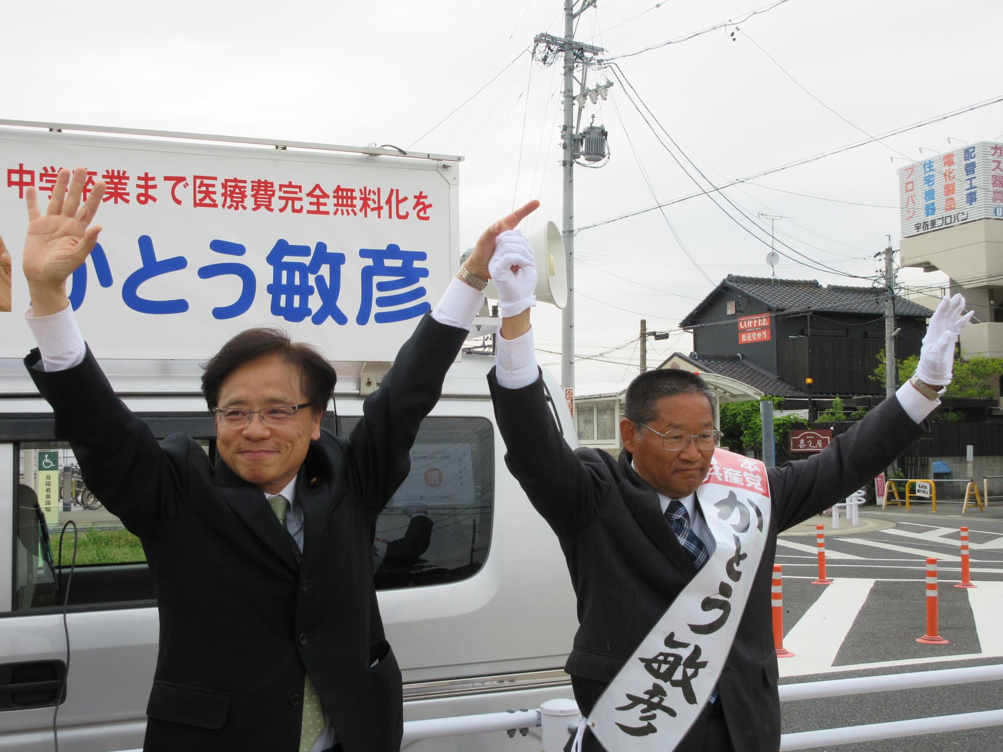 http://www.inoue-satoshi.com/diary/%E6%84%9B%E8%A5%BF%E5%B8%82.JPG
