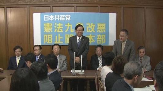 http://www.inoue-satoshi.com/diary/%E6%86%B2%E6%B3%95%E9%97%98%E4%BA%89%E6%9C%AC%E9%83%A8.jpg