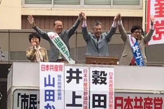 http://www.inoue-satoshi.com/diary/%E6%95%A6%E8%B3%80%E5%B8%82%20%282%29.jpg