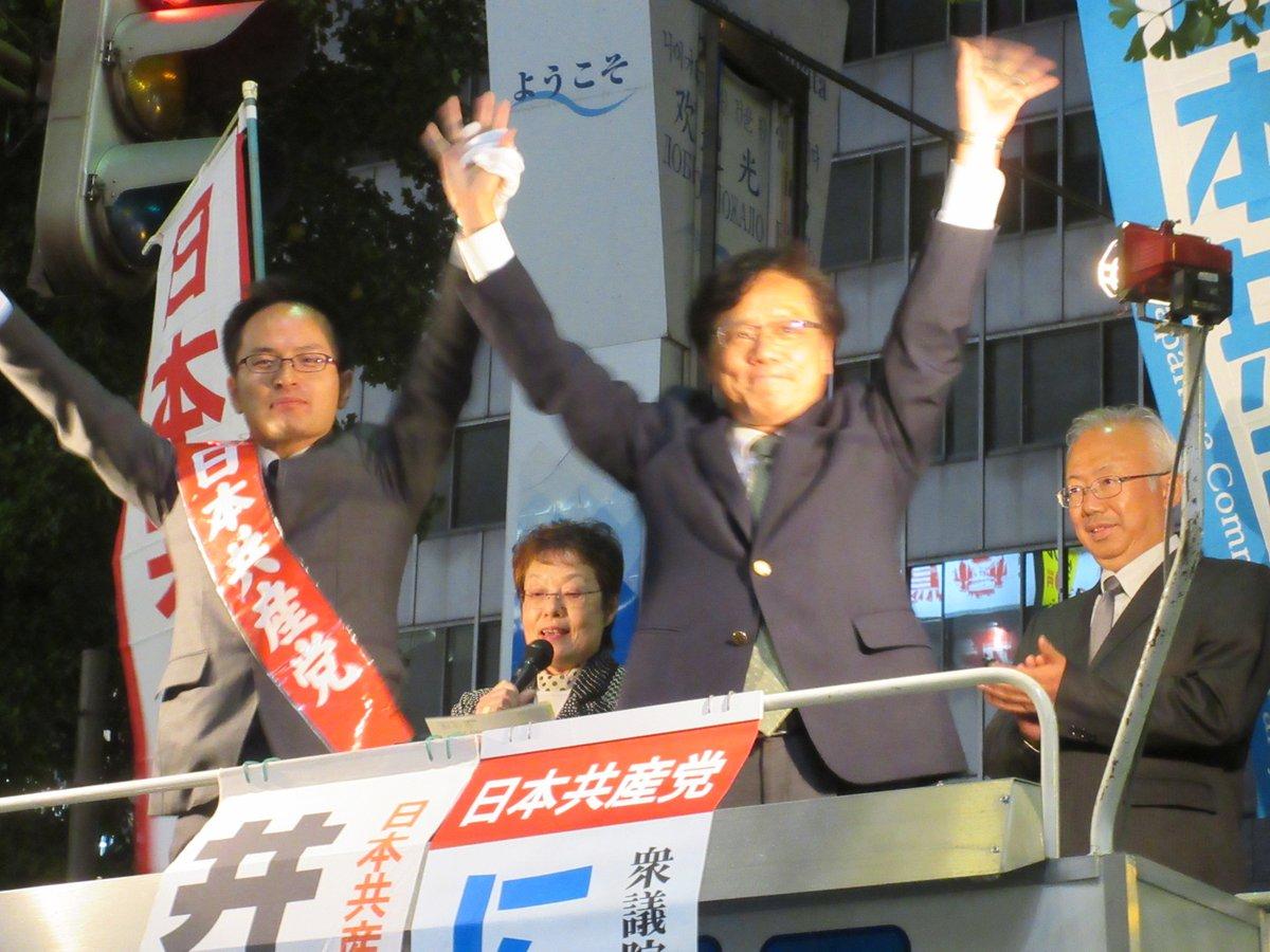 http://www.inoue-satoshi.com/diary/%E6%96%B0%E6%BD%9F%E9%A7%85%E5%89%8D.jpg