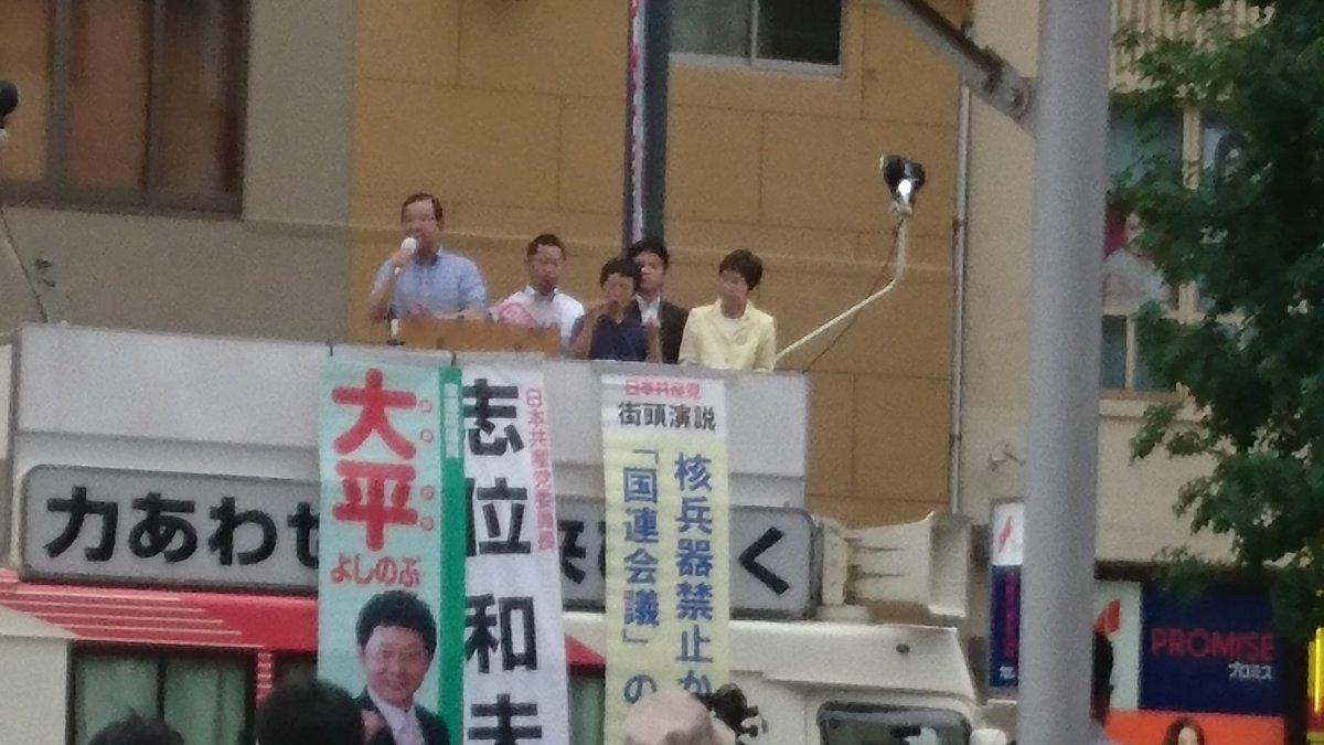 http://www.inoue-satoshi.com/diary/%E6%9C%AC%E9%80%9A%E3%82%8A.jpg