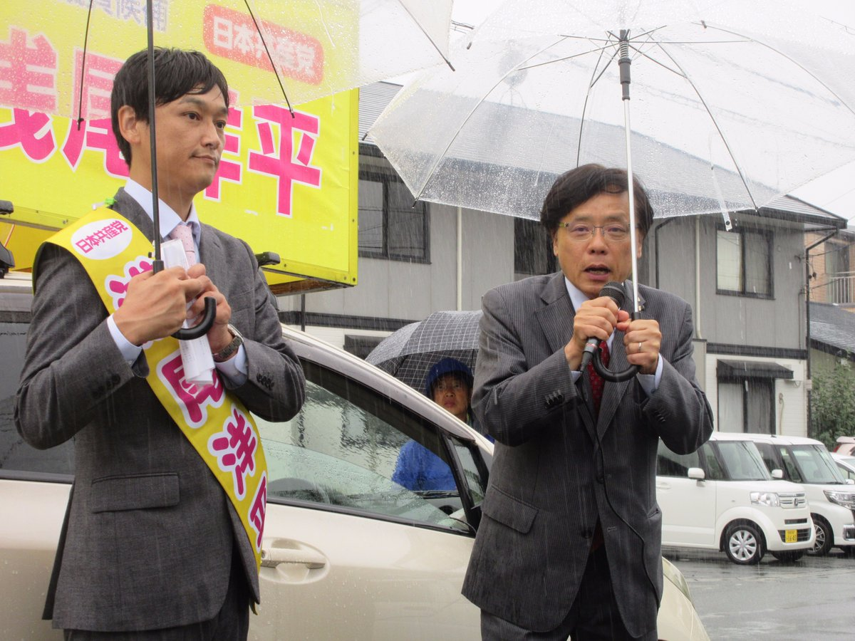 http://www.inoue-satoshi.com/diary/%E6%B5%85%E5%B0%BE.jpg
