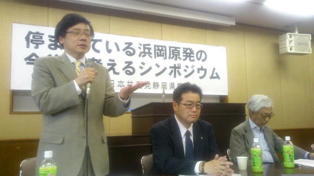 http://www.inoue-satoshi.com/diary/%E6%B5%9C%E5%B2%A1.jpg