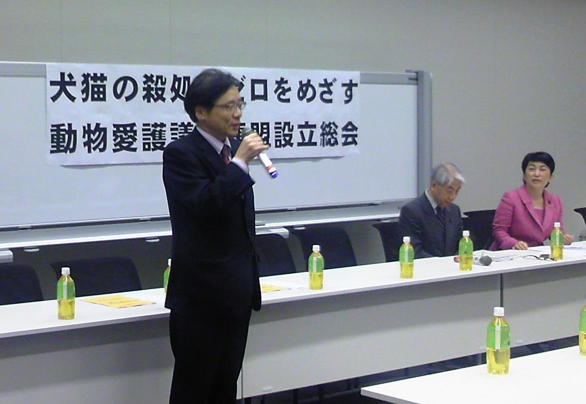 http://www.inoue-satoshi.com/diary/%E7%8A%AC%E7%8C%AB%E8%AD%B0%E9%80%A3.jpg