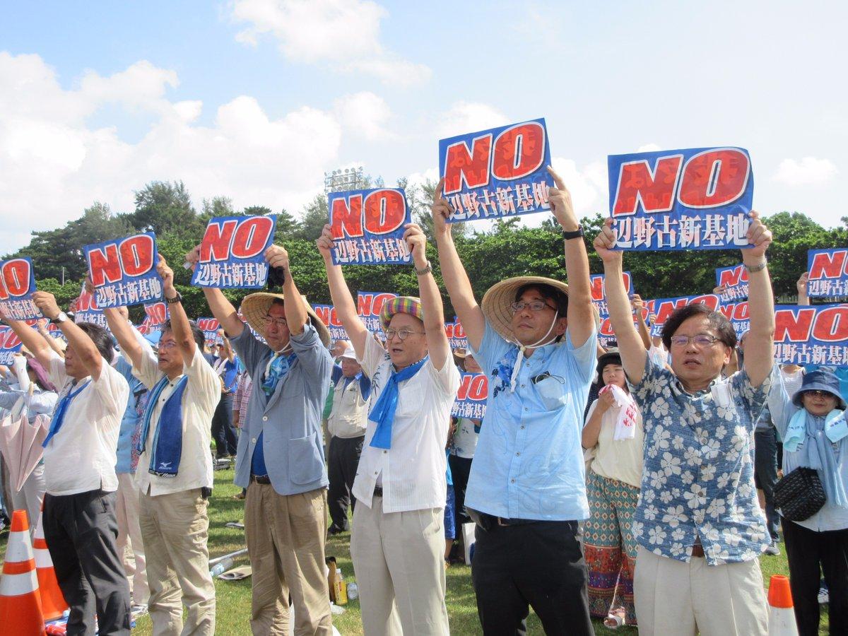 http://www.inoue-satoshi.com/diary/%E7%9C%8C%E6%B0%91%E9%9B%86%E4%BC%9A.jpg