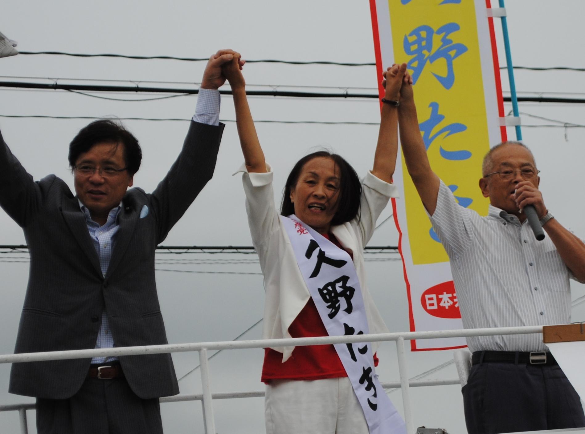 http://www.inoue-satoshi.com/diary/%E7%9F%A5%E5%A4%9A%E5%B8%82.JPG