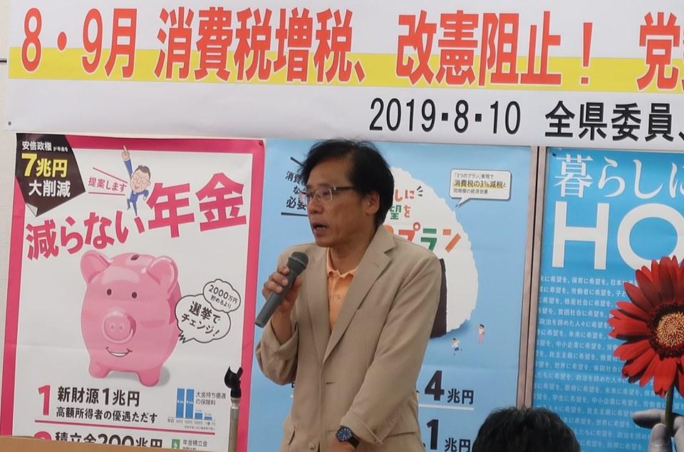 http://www.inoue-satoshi.com/diary/%E7%A6%8F%E4%BA%9519.8.jpg