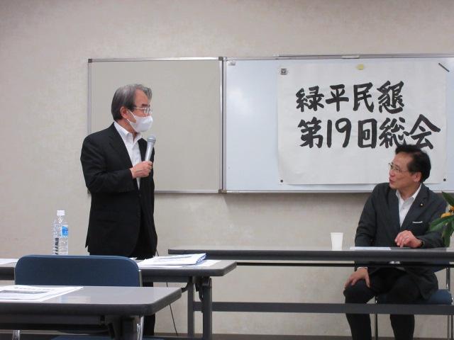 http://www.inoue-satoshi.com/diary/%E7%B7%91%E5%B9%B3%E6%B0%91%E6%87%87.JPG