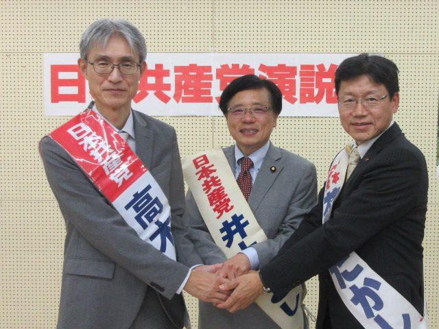 http://www.inoue-satoshi.com/diary/%E7%BE%BD%E5%B3%B6%E5%B8%82.jpg