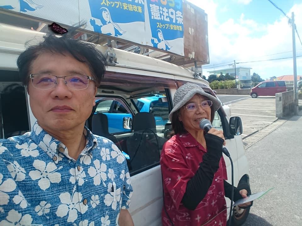 http://www.inoue-satoshi.com/diary/%E8%A5%BF%E5%8E%9F.jpg
