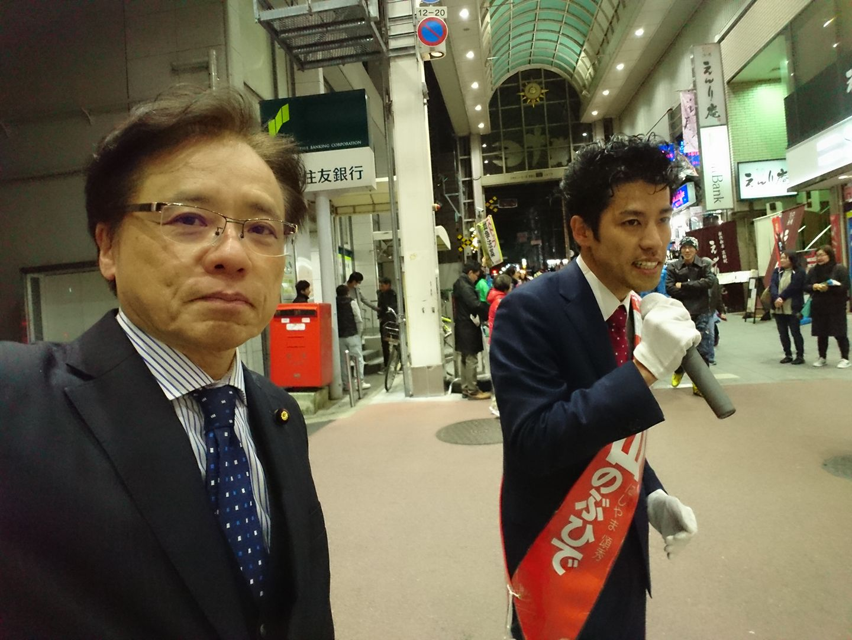 http://www.inoue-satoshi.com/diary/%E8%A5%BF%E5%B1%B1%E3%81%86%E3%81%A1%E3%81%82%E3%81%92.jpg