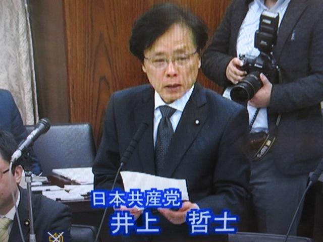 http://www.inoue-satoshi.com/diary/%E8%A8%8E%E8%AB%96.jpg