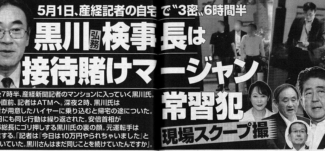 http://www.inoue-satoshi.com/diary/%E8%B3%AD%E3%83%9E%E3%83%BC%E3%82%B8%E3%83%A3%E3%83%B3.jpg