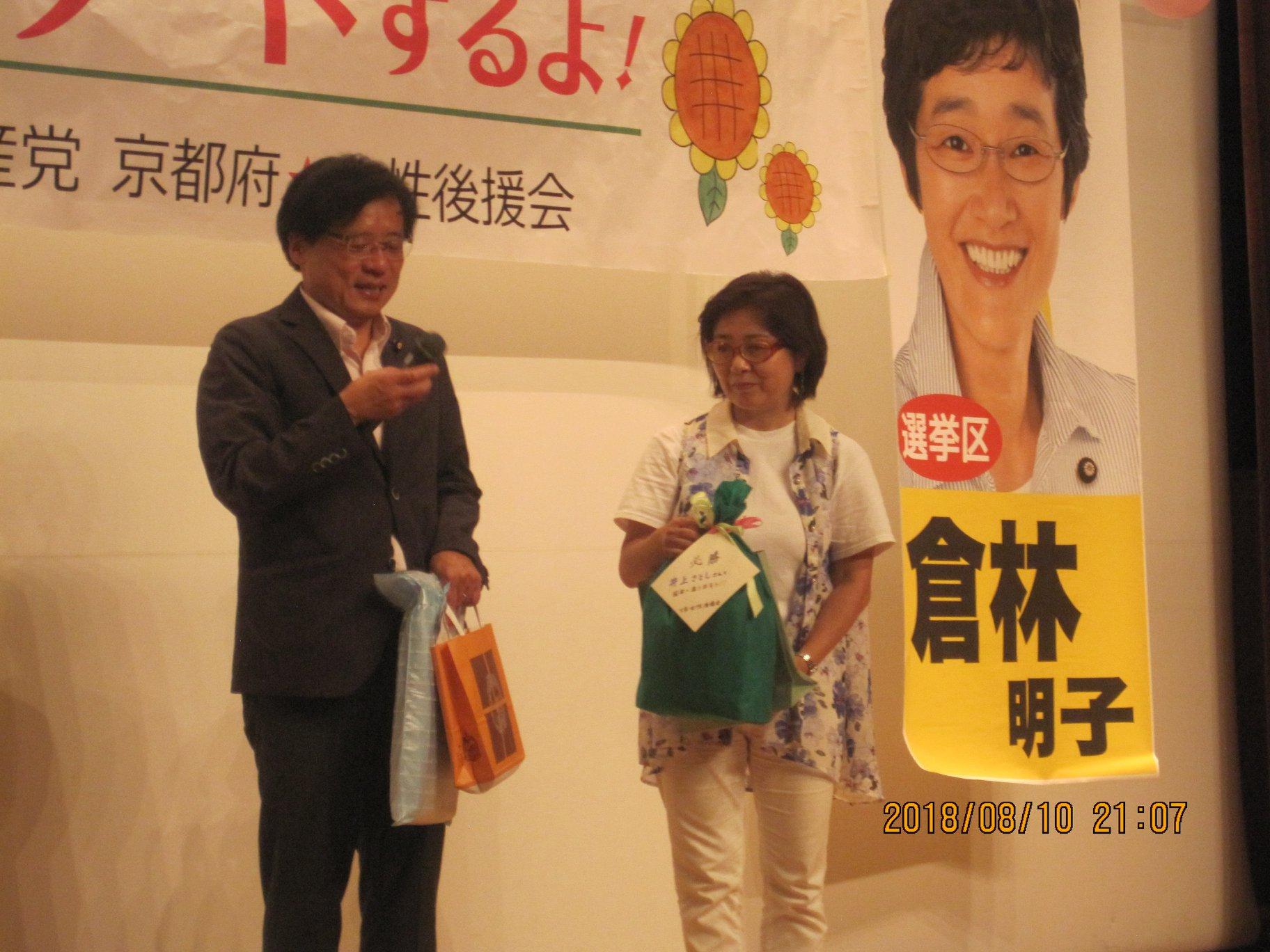 http://www.inoue-satoshi.com/diary/%E8%B4%88%E3%82%8A%E7%89%A9.jpg