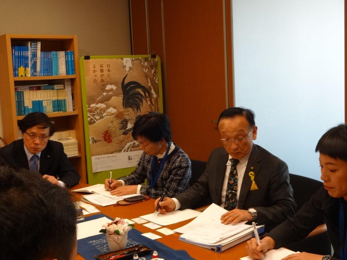 http://www.inoue-satoshi.com/diary/%E9%87%91%E6%B2%A2%E5%B8%82%E8%AD%B0%E5%9B%A3.jpg