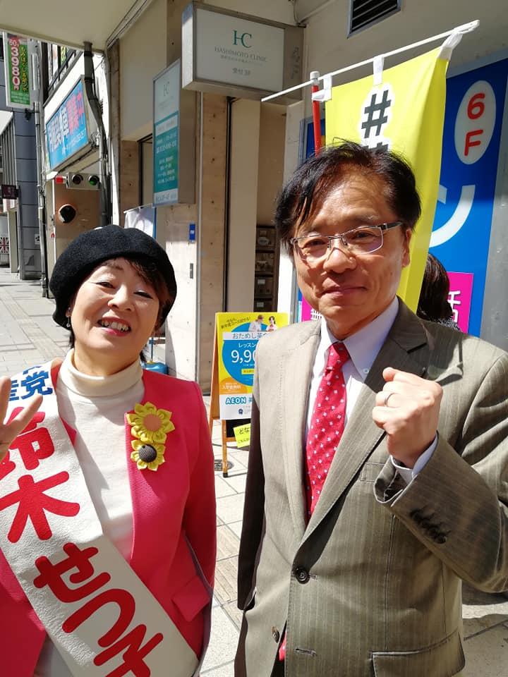 http://www.inoue-satoshi.com/diary/%E9%88%B4%E6%9C%A8%E7%AF%80%E5%AD%90%E3%81%95%E3%82%93.jpg