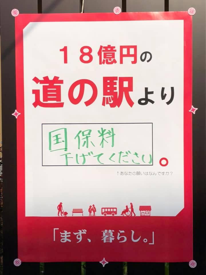 http://www.inoue-satoshi.com/diary/%E9%95%B7%E5%B2%A1%E4%BA%AC%E3%83%9D%E3%82%B9%E3%82%BF%E3%83%BC.jpg