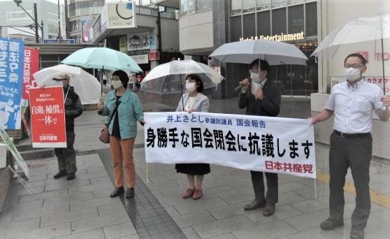 http://www.inoue-satoshi.com/diary/%E9%95%B7%E9%87%8E%E9%A7%85.jpg