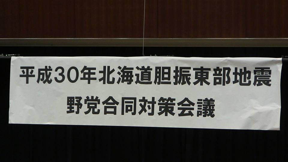 http://www.inoue-satoshi.com/diary/%E9%9C%87%E7%81%BD%E5%AF%BE%E7%AD%96.jpg