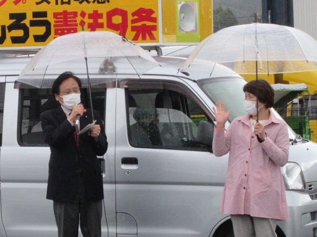 http://www.inoue-satoshi.com/diary/%E9%9D%99%E5%B2%A1%E5%9B%9B%E5%8C%BA.JPG