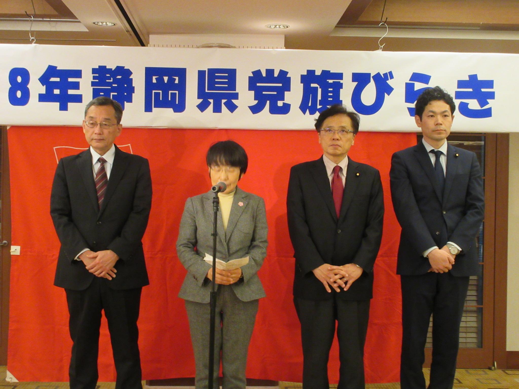 http://www.inoue-satoshi.com/diary/%E9%9D%99%E5%B2%A1%E6%97%97%E9%96%8B%E3%81%8D.JPG