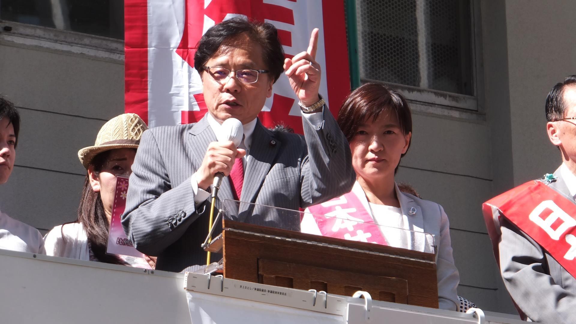 http://www.inoue-satoshi.com/diary/%E9%AB%98%E6%9D%BE%E5%B8%82.jpg