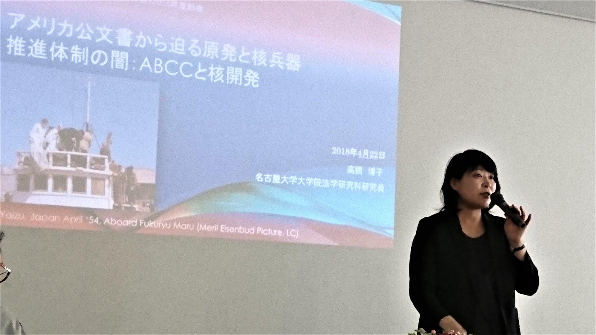 http://www.inoue-satoshi.com/diary/%E9%AB%98%E6%A9%8B%E3%81%B2%E3%82%8D%E5%AD%90.jpg