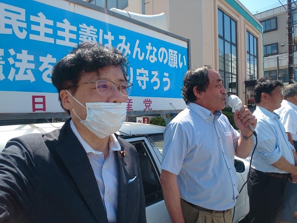 http://www.inoue-satoshi.com/diary/%E9%AD%9A%E6%B4%A5.jpg